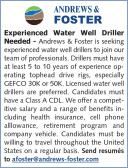 EXPERIENCED WATER WELL DRILLERS NEEDED FOR TOP HEAD DRIVE RIGS