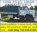 1992 FORD L8000 WATER TRUCK
