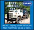 1991 MOBILE B57