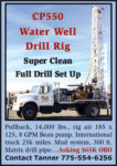 CP5550 WATER WELL DRILL RIG