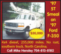 '97 5T SMEAL ON '97 FORD F-350