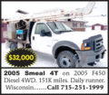 2005 SMEAL 4T
