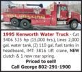 1995 KENWORTH WATER TRUCK