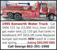 1995 KENWORTH WATER TRUCK