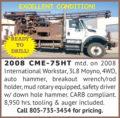 2008 CME - 75HT AUGER RIG