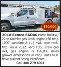 2018 SEMCO S6000 PUMP HOIST