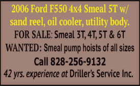 2006 FORD F550 FORD 4X4 W/SMEAL 5T