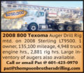 2008 800 TEXOMA AUGER DRILL RIG