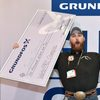 Grundfos WaterPRO Champion
